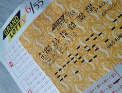 Lucky Lotto Combination.jpg